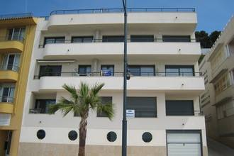 Apartment Port Vell L Estartit
