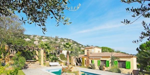 Located in Calonge, Villa Calonge IV offers outdoor pool. Offers free parking and an outdoor seasonal swimming pool with built-in steps and outside shower.