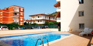 Located in L'Estartit, Victoria Park offers a shared outdoor swimming pool and free on-site parking. This spacious apartment is just 75 metres from the beach.